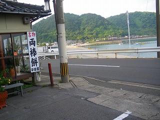 鹿児島の名物じゃんぼ餅は平田屋さんがお勧めです。